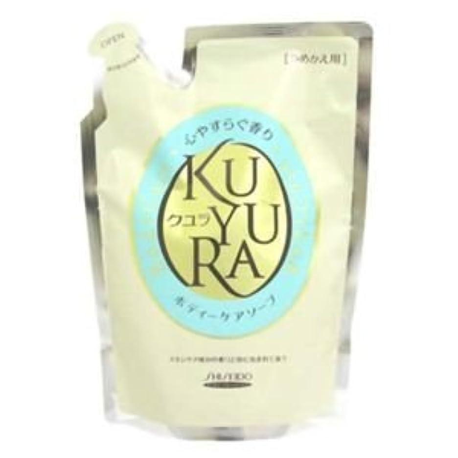 グリーンバック生産性地上でクユラ ボディケアソープ 心やすらぐ香り つめかえ用400ml 4セット