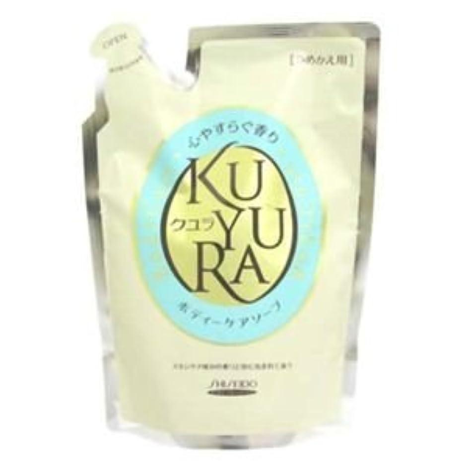 ルーチン調和のとれたラダクユラ ボディケアソープ 心やすらぐ香り つめかえ用400ml 4セット