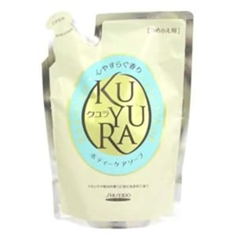 クユラ ボディケアソープ 心やすらぐ香り つめかえ用400ml 4セット