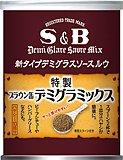 S&B ブラウン缶 デミグラミックス200g×4個