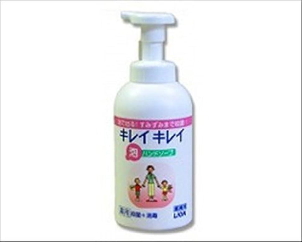 薬剤師中毒フラフープライオン キレイキレイ薬用泡ハンドソープ/ 550mL 大型ポンプ本体