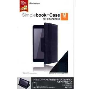 スマートフォン用ブック型ケース ブラック 視聴スタンド対応 Mサイズ RBCA054 ブラック Mサ