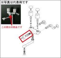 [Z437B] KVK KF141G3(W)・KF141G3R24・KF141G(W)MB・KF141(W)EX用 シャワー切替レバー部一式 ケーブイケー