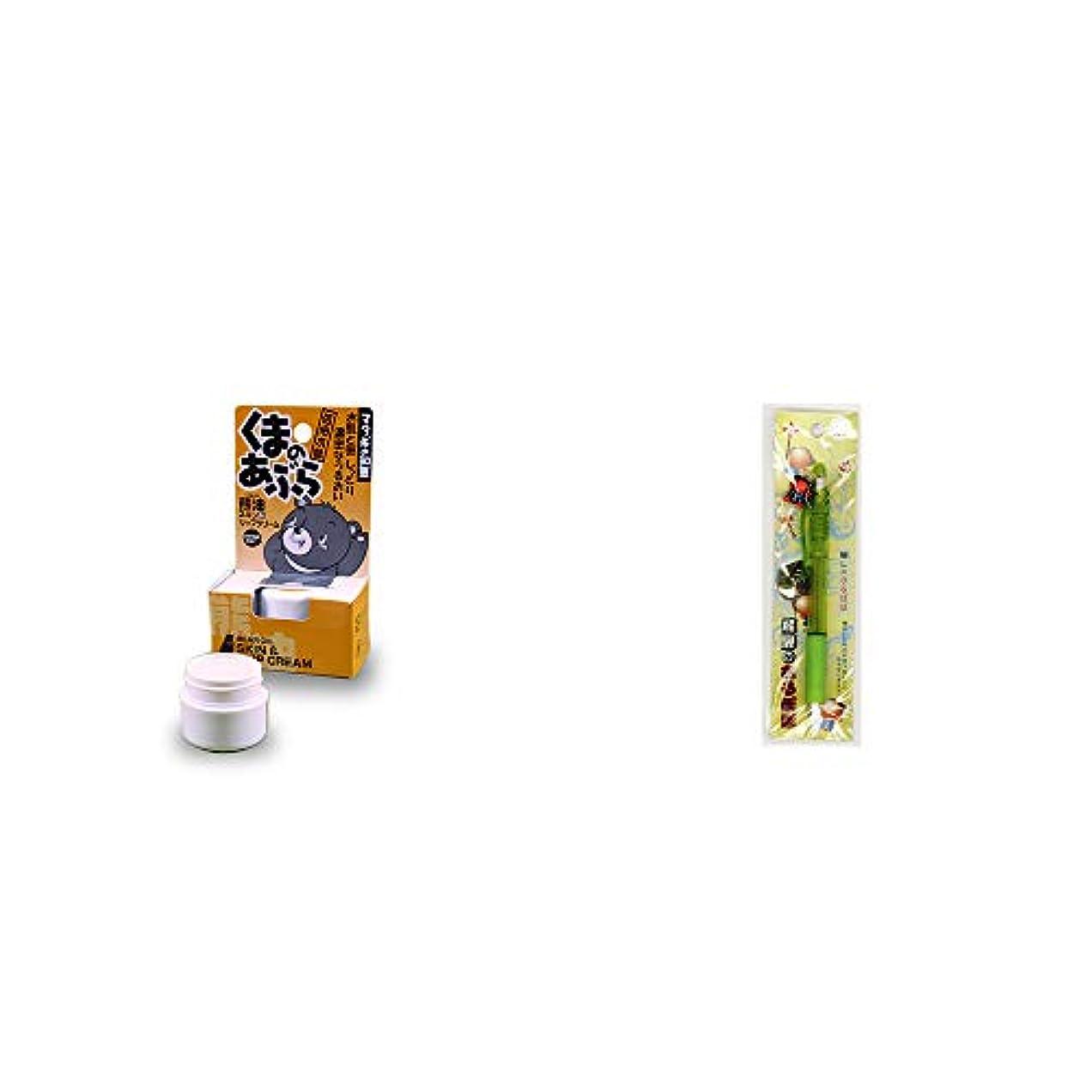 スキーバージン採用[2点セット] 信州木曽 くまのあぶら 熊油スキン&リップクリーム(9g)?さるぼぼ 癒しシャープペン 【グリーン】