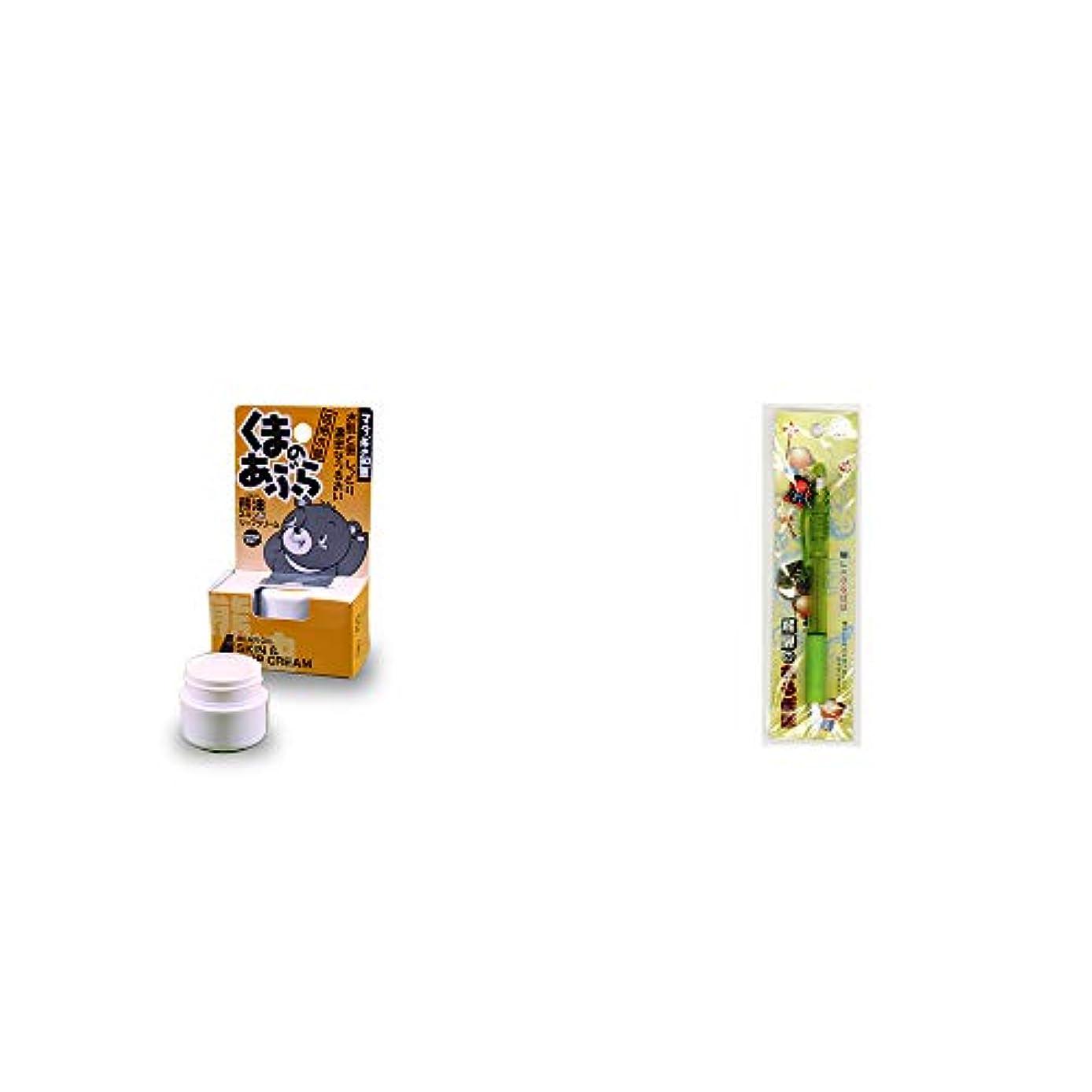 料理息を切らして内部[2点セット] 信州木曽 くまのあぶら 熊油スキン&リップクリーム(9g)?さるぼぼ 癒しシャープペン 【グリーン】