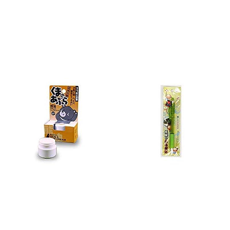 イライラする抜粋カヌー[2点セット] 信州木曽 くまのあぶら 熊油スキン&リップクリーム(9g)?さるぼぼ 癒しシャープペン 【グリーン】
