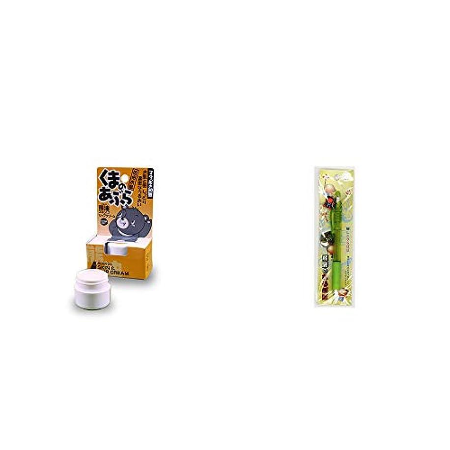 地質学副地下室[2点セット] 信州木曽 くまのあぶら 熊油スキン&リップクリーム(9g)?さるぼぼ 癒しシャープペン 【グリーン】