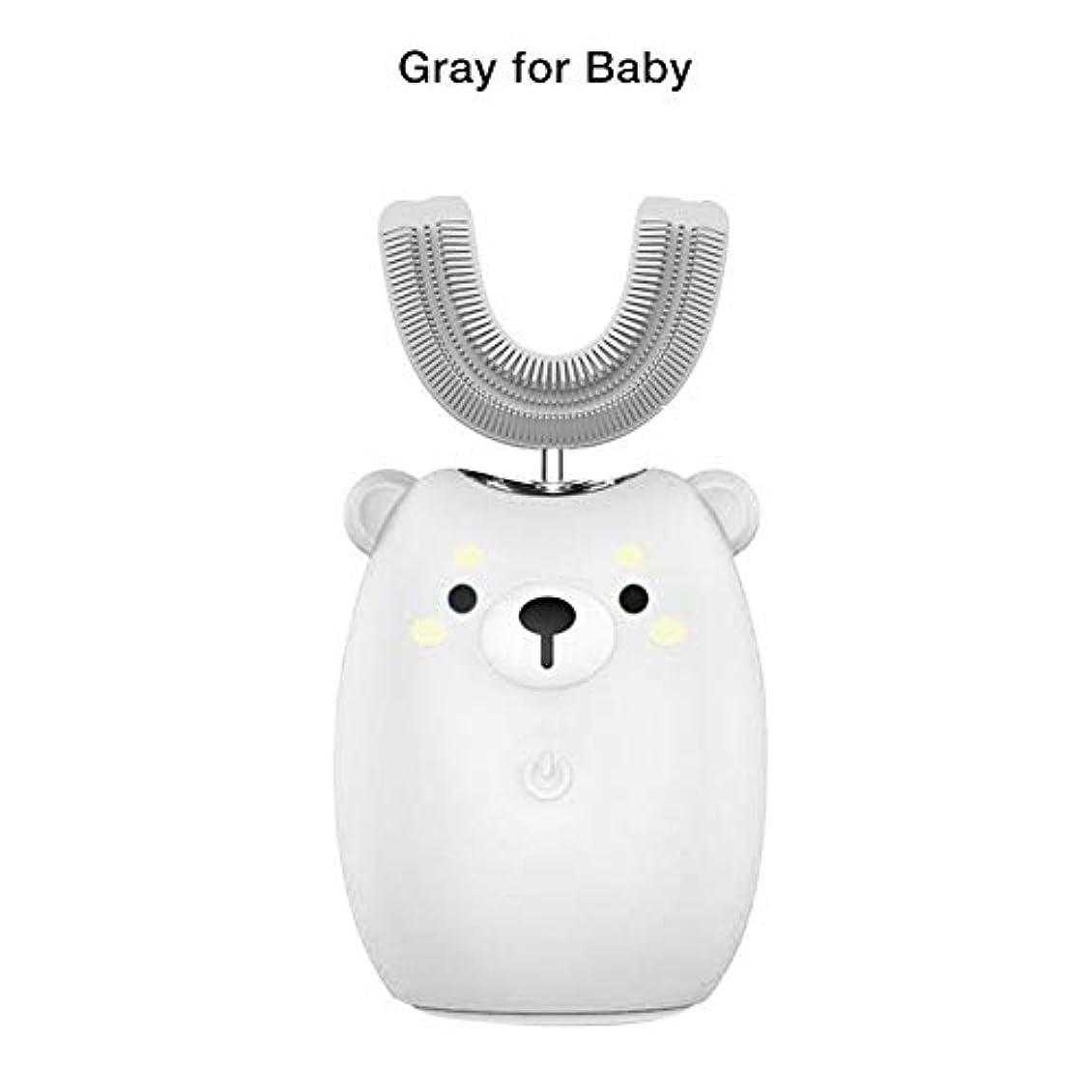 持ってる頂点匹敵しますPer Pet 電動歯ブラシ こども用 360°U型電動歯ブラシ IPX7防水 子供電動歯ブラシ 歯ブラシ 口腔洗浄器 ワイヤレス充電 虫歯予防 全方位 2-12歳