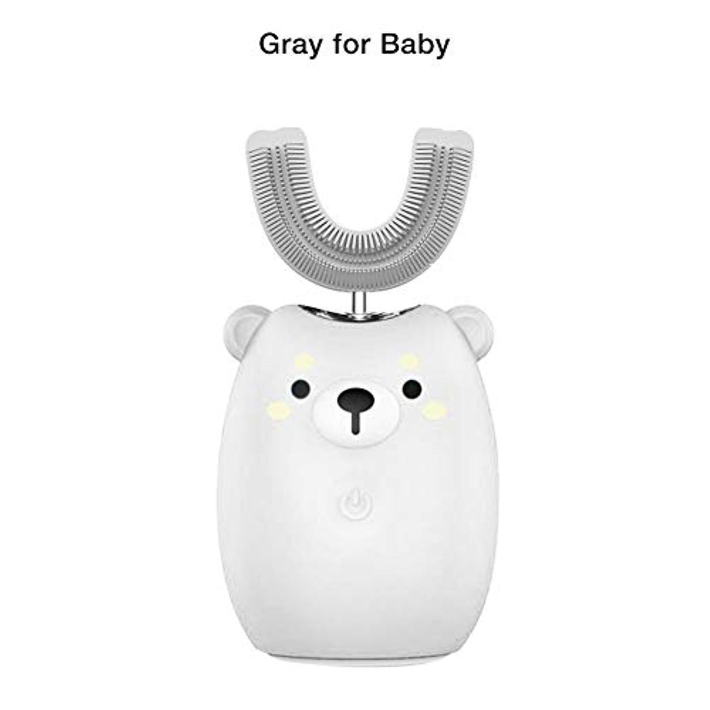 温室協力できればPer Pet 電動歯ブラシ こども用 360°U型電動歯ブラシ IPX7防水 子供電動歯ブラシ 歯ブラシ 口腔洗浄器 ワイヤレス充電 虫歯予防 全方位 2-12歳