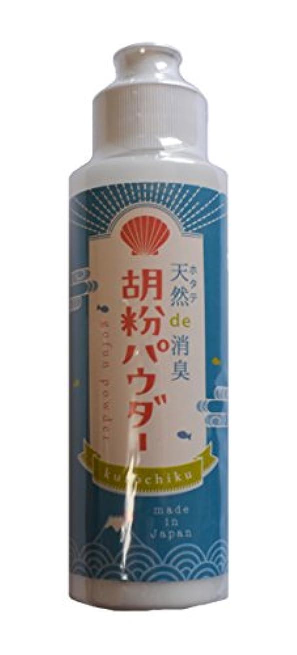 懇願するポスト印象派郡京都くろちく 胡粉パウダー