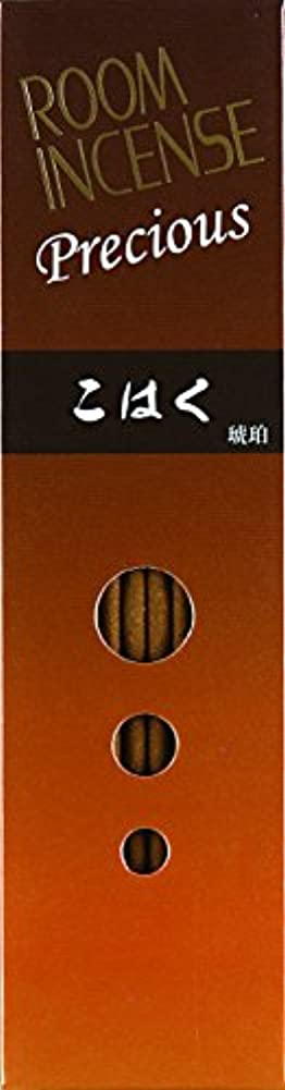 繊細パッチ外向き玉初堂のお香 ルームインセンス プレシャス こはく スティック型 #5513