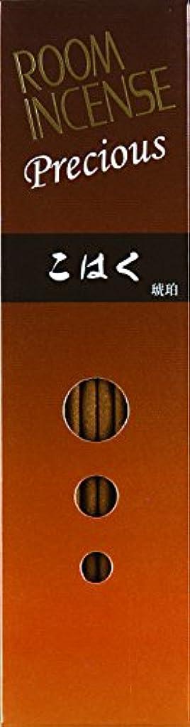 芝生ラジウム仲介者玉初堂のお香 ルームインセンス プレシャス こはく スティック型 #5513