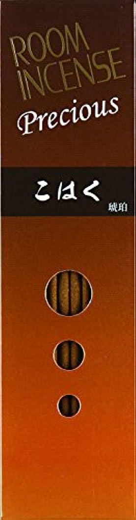 ブラジャー常識色合い玉初堂のお香 ルームインセンス プレシャス こはく スティック型 #5513