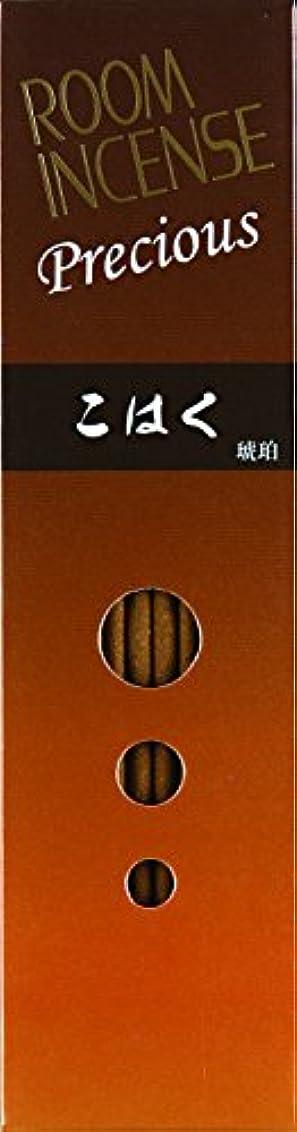 アクセント宮殿踊り子玉初堂のお香 ルームインセンス プレシャス こはく スティック型 #5513
