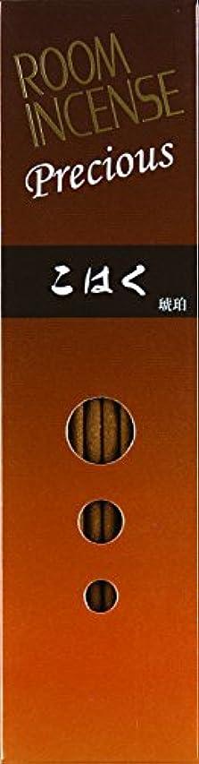 レール氏シェア玉初堂のお香 ルームインセンス プレシャス こはく スティック型 #5513