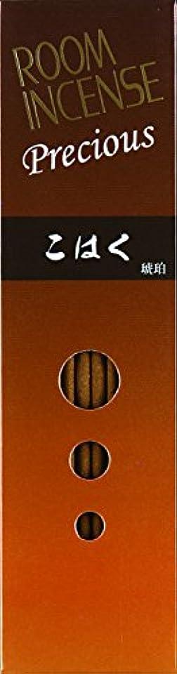 玉初堂のお香 ルームインセンス プレシャス こはく スティック型 #5513