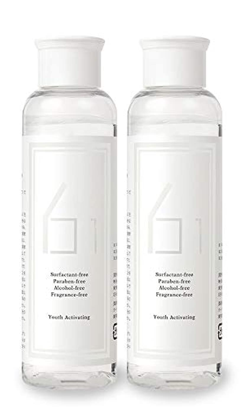 一元化するみがきます恩赦61 (ロクイチ) 化粧水 乳酸菌 H61 配合 150ml (2本セット) 1本あたり3,240円