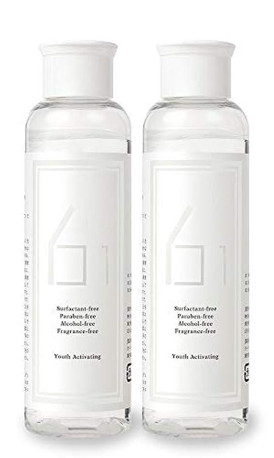 61 (ロクイチ) 化粧水 乳酸菌 H61 配合 150ml (2本セット) 1本あたり3,240円