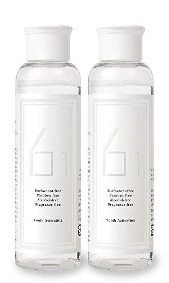 自分北西ほのめかす61 (ロクイチ) 化粧水 乳酸菌 H61 配合 150ml (2本セット) 1本あたり3,240円