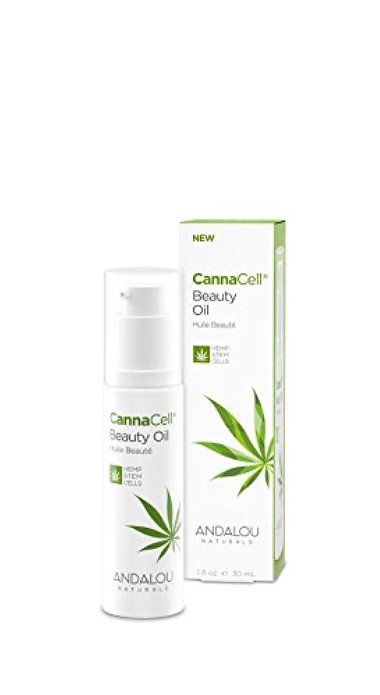 拳明確に無声でオーガニック ボタニカル 美容液 美容オイル ナチュラル フルーツ幹細胞 ヘンプ幹細胞 「 CannaCell® ビューティーオイル 」 ANDALOU naturals アンダルー ナチュラルズ