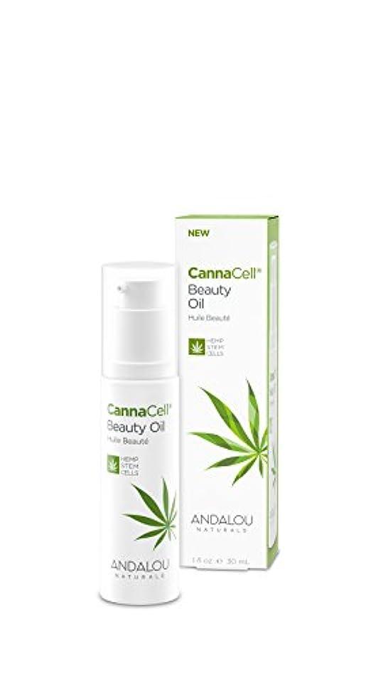 単調なきゅうり緑オーガニック ボタニカル 美容液 美容オイル ナチュラル フルーツ幹細胞 ヘンプ幹細胞 「 CannaCell® ビューティーオイル 」 ANDALOU naturals アンダルー ナチュラルズ