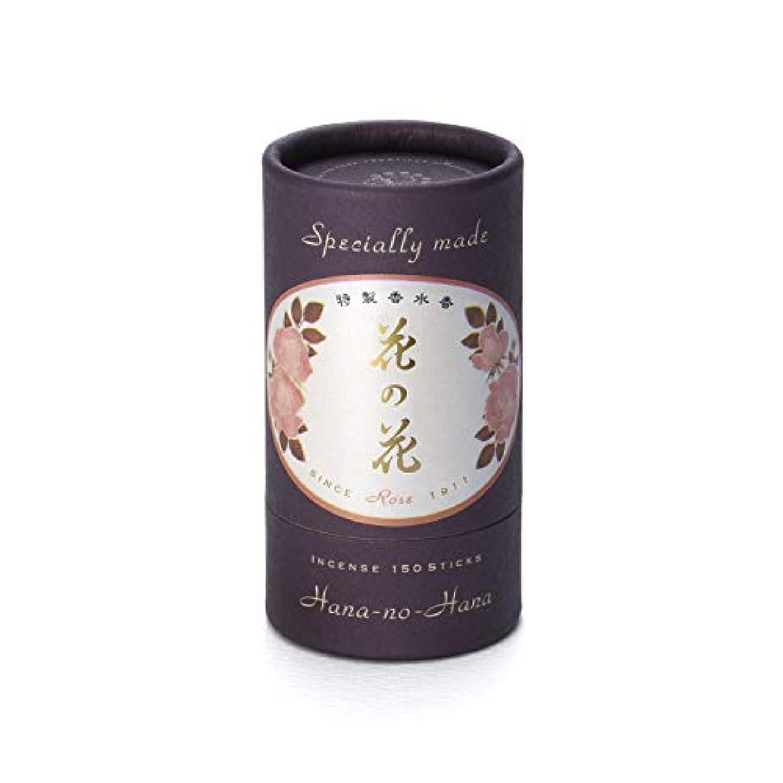 まぶしさ封筒ワイヤー日本香堂 特製 花の花 ばら スティック150本入