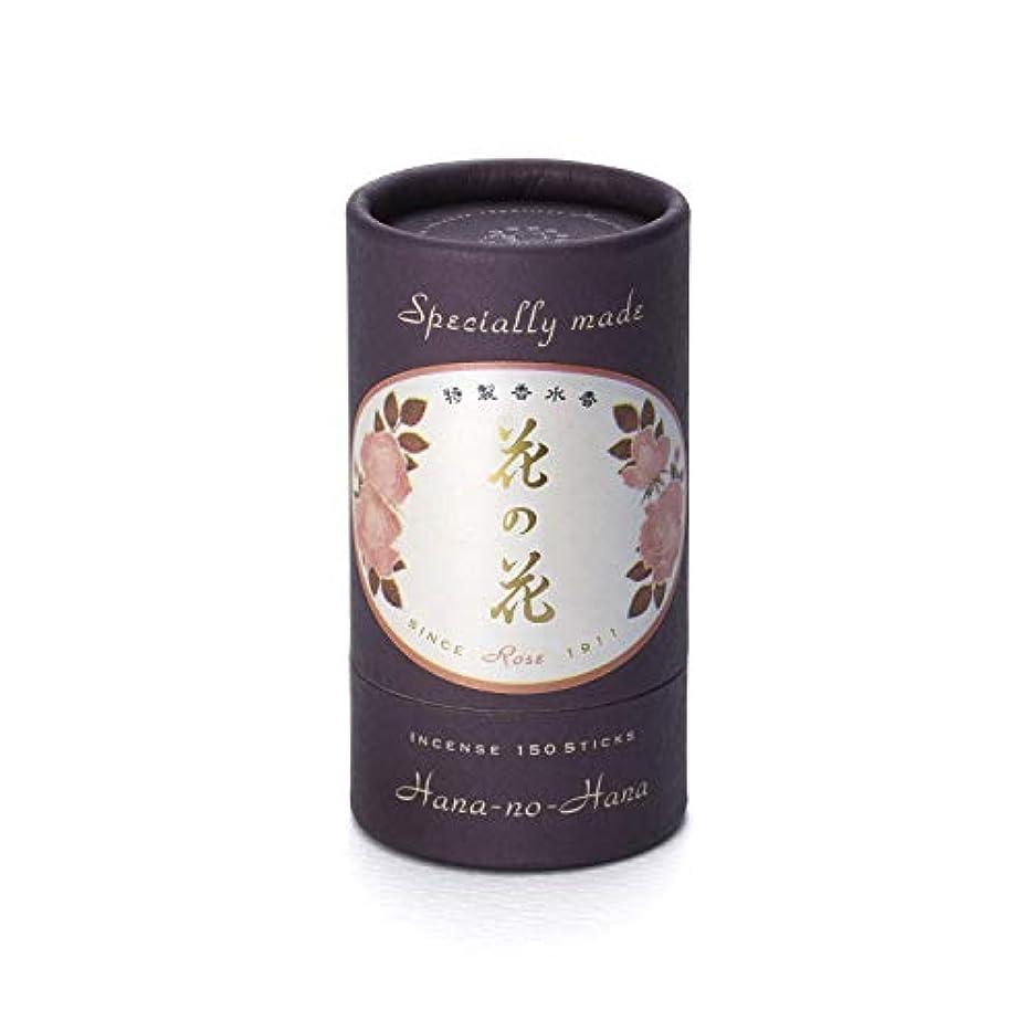 悲鳴配分抽象日本香堂 特製 花の花 ばら スティック150本入