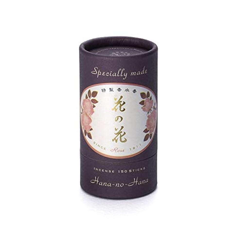 繰り返した失う引っ張る日本香堂 特製 花の花 ばら スティック150本入