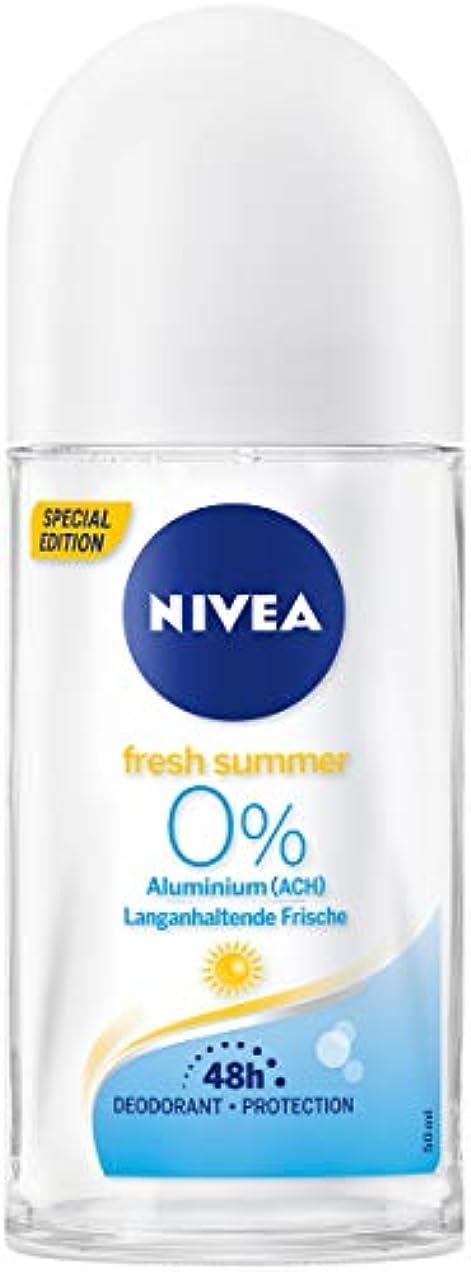 金属事戻る3本セット Nivea ニベア デオドラント ロールオン Fresh Summer 50ml (3)