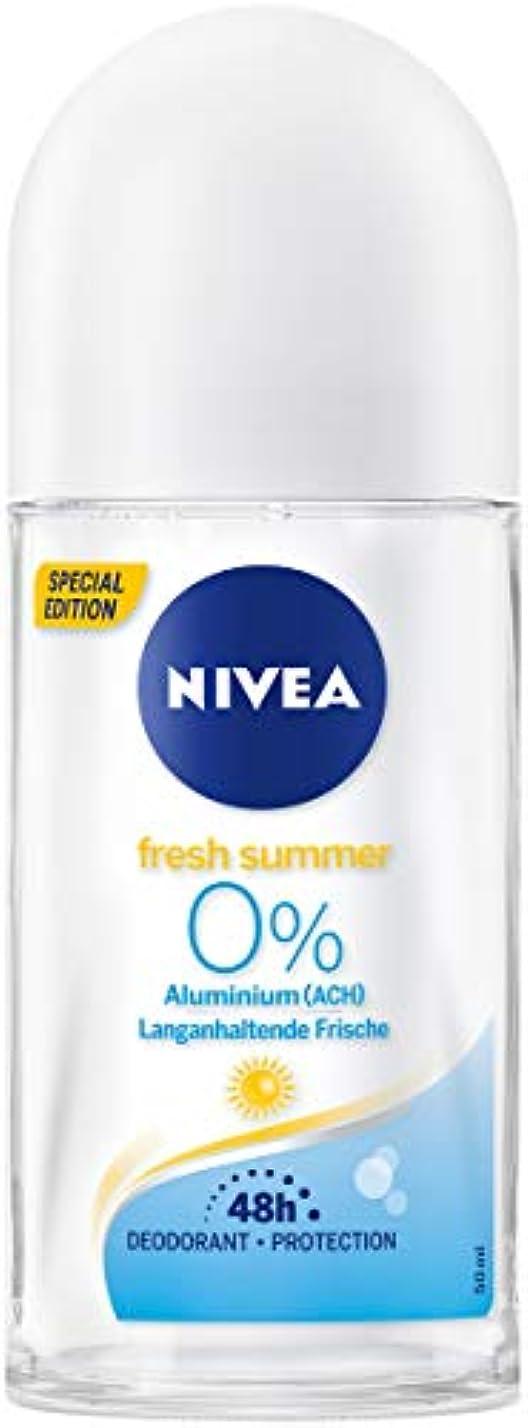 アルカトラズ島氏生活3本セット Nivea ニベア デオドラント ロールオン Fresh Summer 50ml (3)