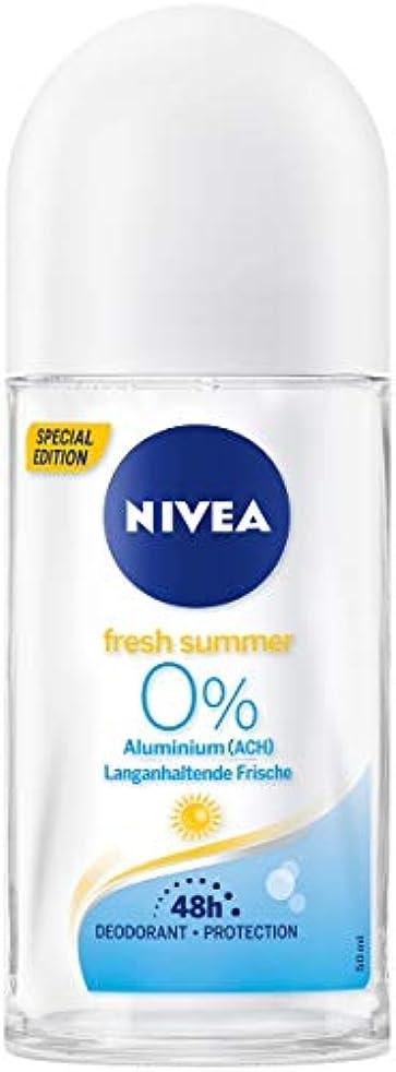 レーダー約束する呪い3本セット Nivea ニベア デオドラント ロールオン Fresh Summer 50ml (3)
