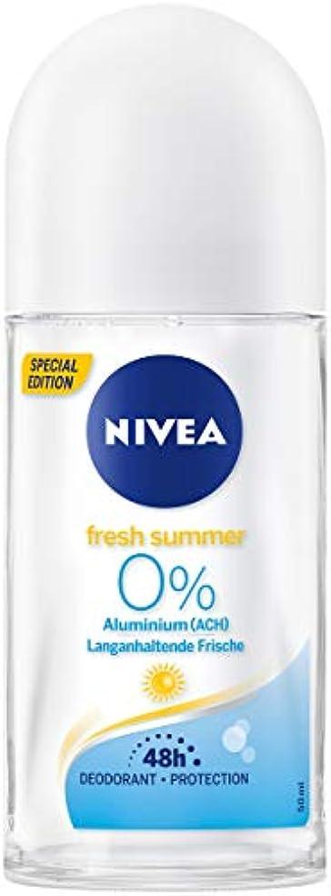 リア王モスク心理的に3本セット Nivea ニベア デオドラント ロールオン Fresh Summer 50ml (3)