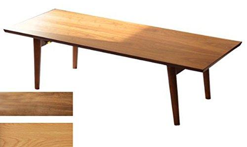 エムール ウォールナット突き板 長方形 折りたたみテーブル #Home #B0065FTUS2