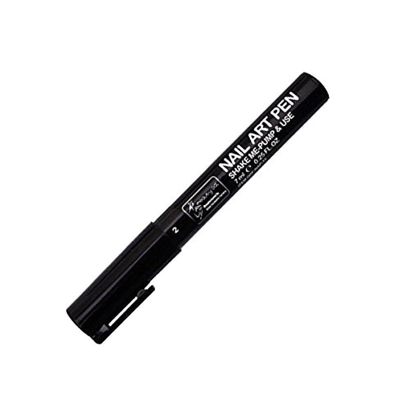 宗教ドナー無声でSTARDUST ネイルアートペン 全16色 セルフネイル フレンチ マニキュア ペン 3Dネイル ペイント メイク 美容用品 (2.ブラック) SD-NAILPEN-2