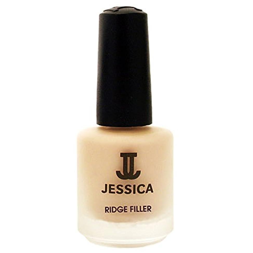一致選択最高JESSICA リッジフィラー  14.8ml