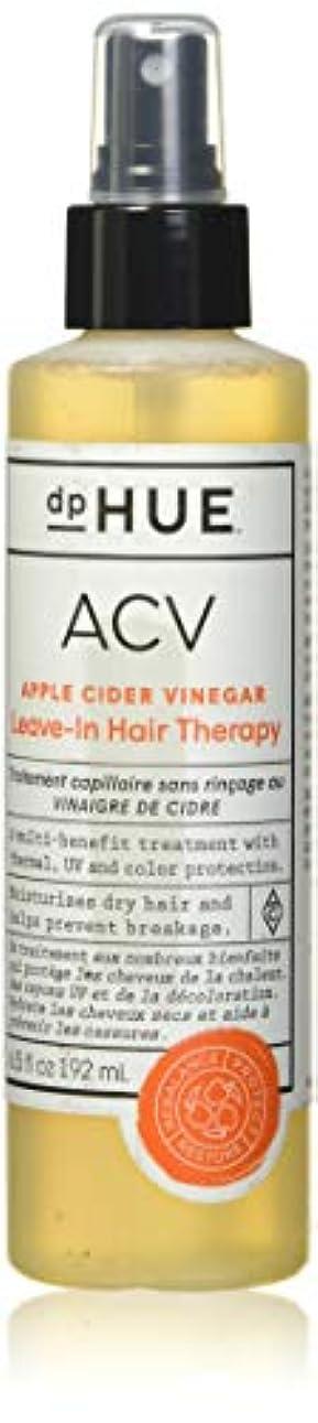 断言するメルボルン原子炉Apple Cider Vinegar Leave-In Hair Therapy