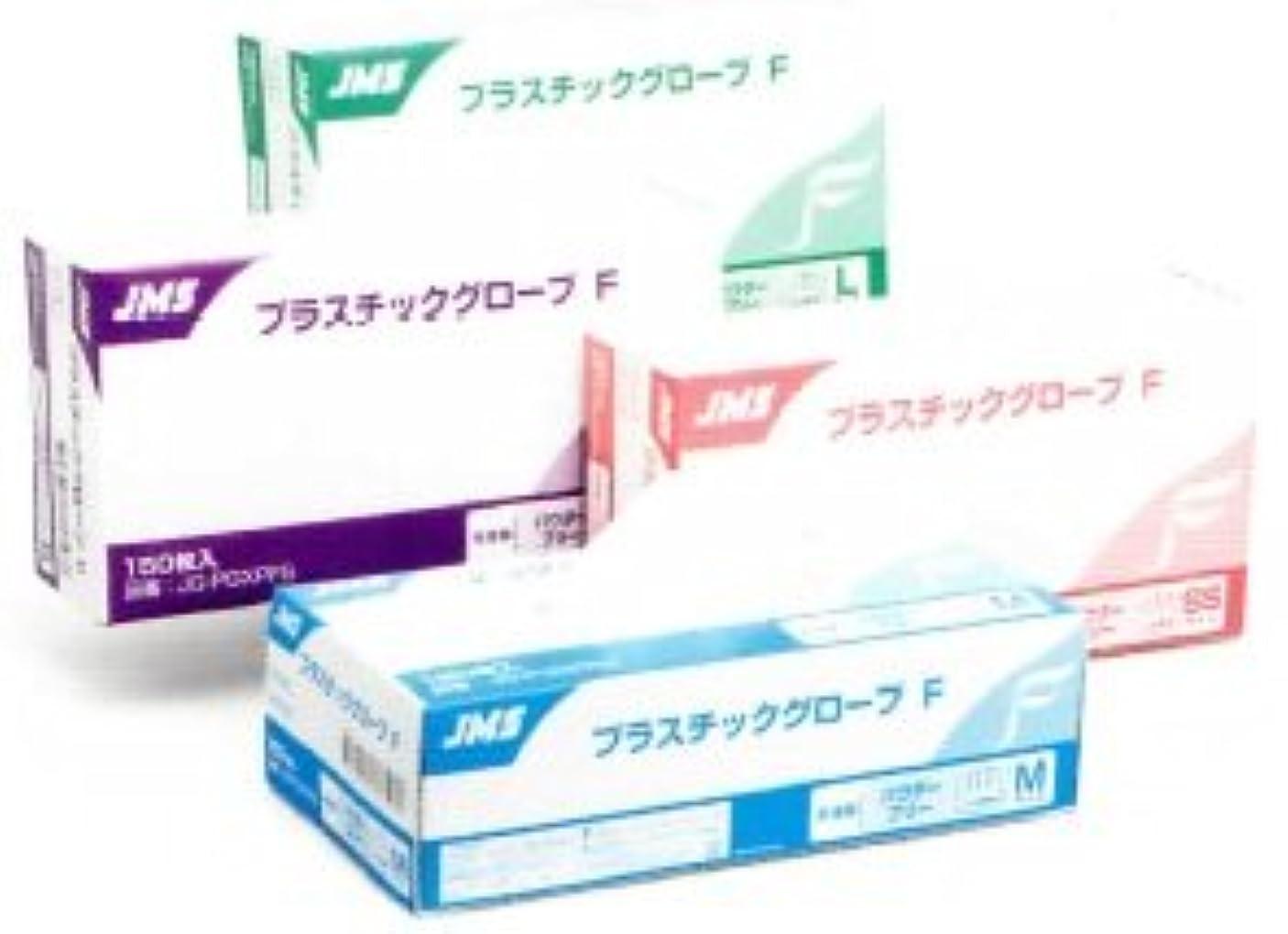 キノコ元の不十分JMSプラスチックグローブF パウダーフリー プラスチック手袋 150枚入 サイズS (1箱)