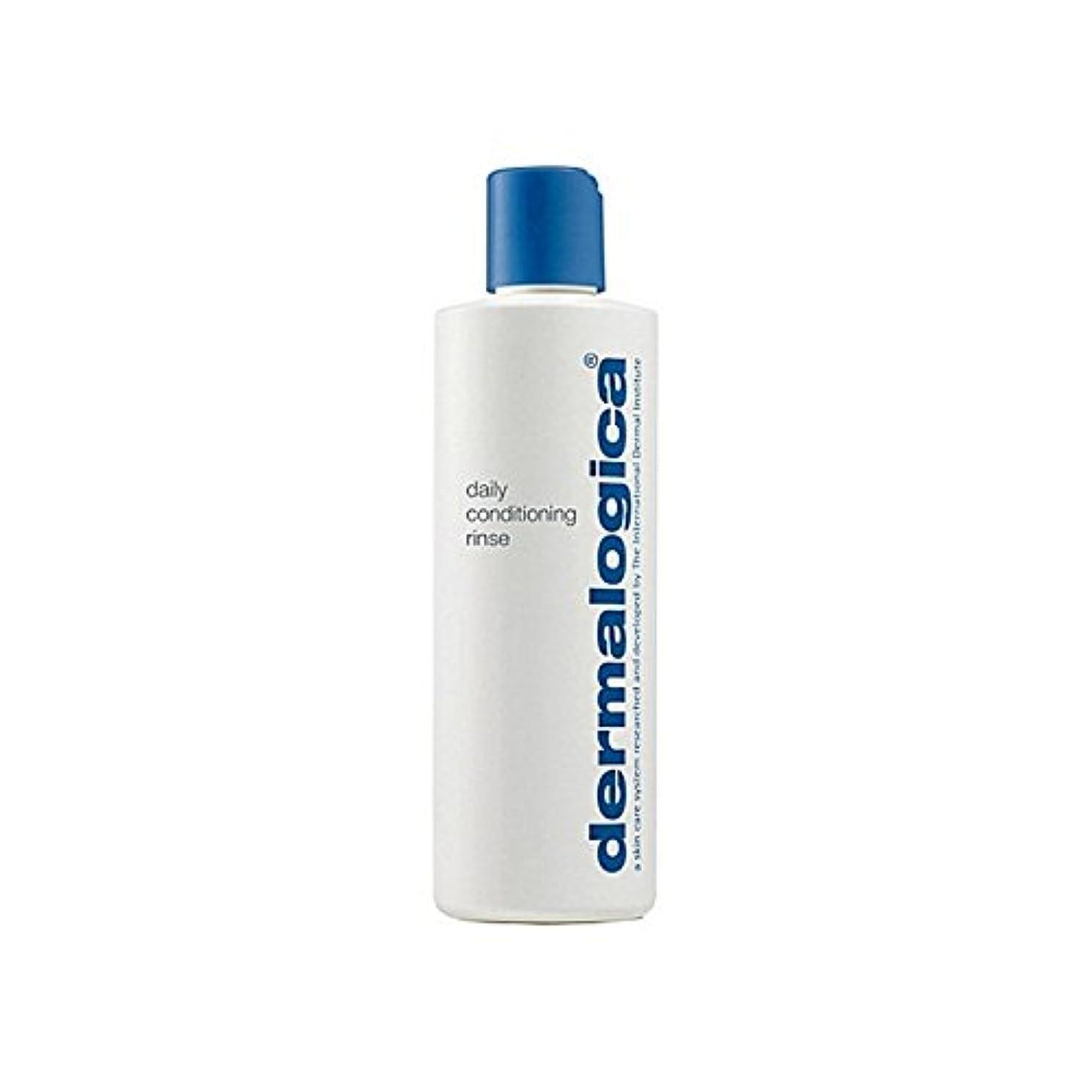 植物のカーフ巡礼者ダーマロジカ毎日コンディショニングリンス50ミリリットル x4 - Dermalogica Daily Conditioning Rinse 50ml (Pack of 4) [並行輸入品]