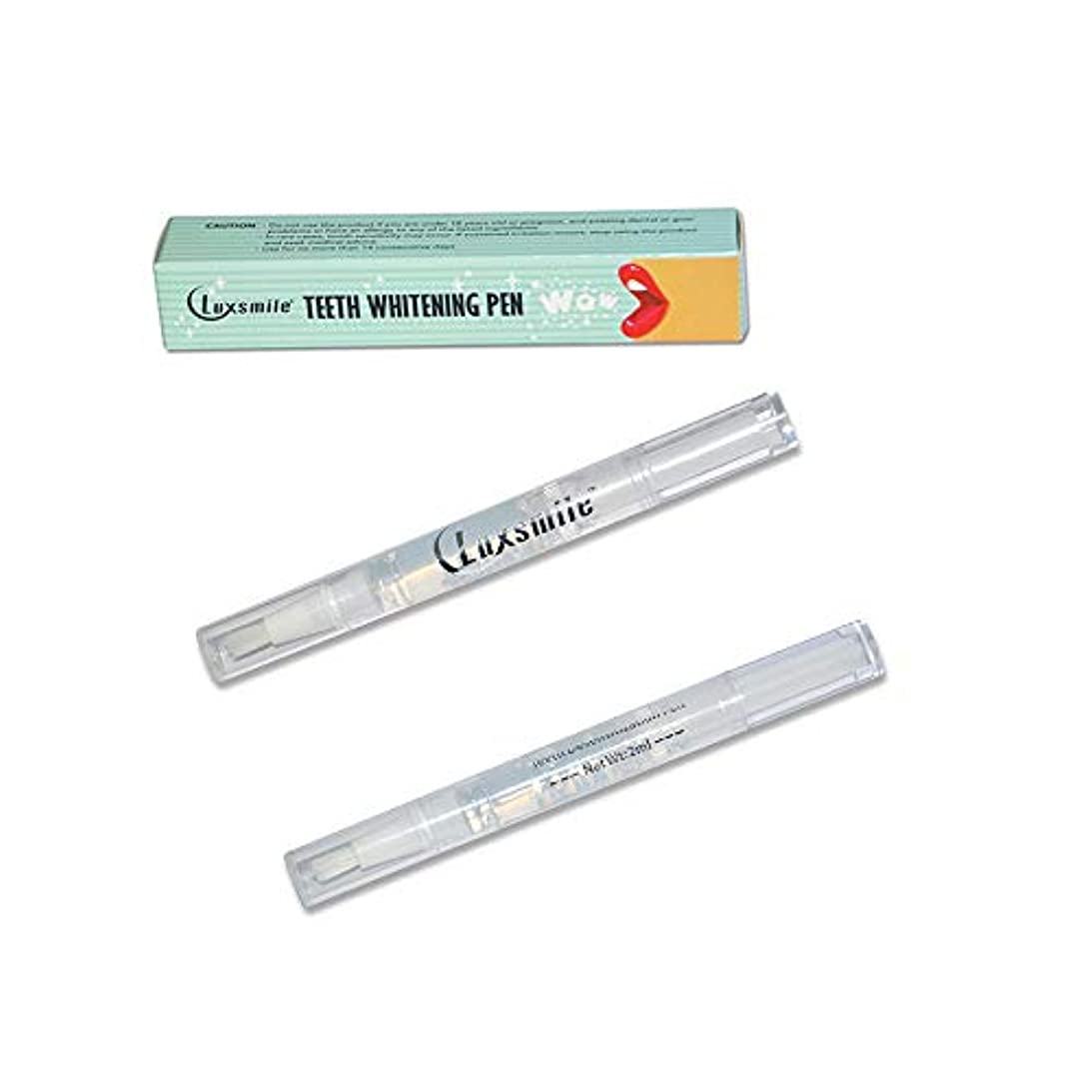 円形の継続中ガジュマルホワイトニングペン 2個セット (18%過酸化尿素配合)