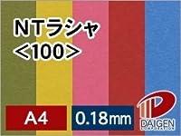 紙通販ダイゲン NTラシャ <100> A4/10枚 にぶ黄 031650_81