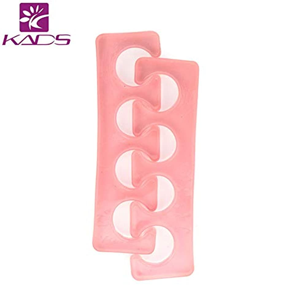 細部ペア郵便屋さんKADS シリコン製 足指セパレーター 2個セット トウセパレーター ネイルアート用(ピンク)