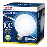 東芝 LED電球 ボール電球形 広配光タイプ(約200°) 昼白色 外径95mm E26口金 全光束1,340lm 100W形相当 LDG11N-G/100W