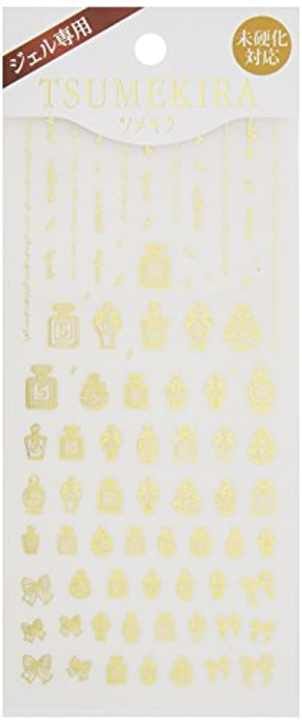 爪被る投げるツメキラ(TSUMEKIRA) ネイル用シール パフューム ゴールド SG-PFM-101