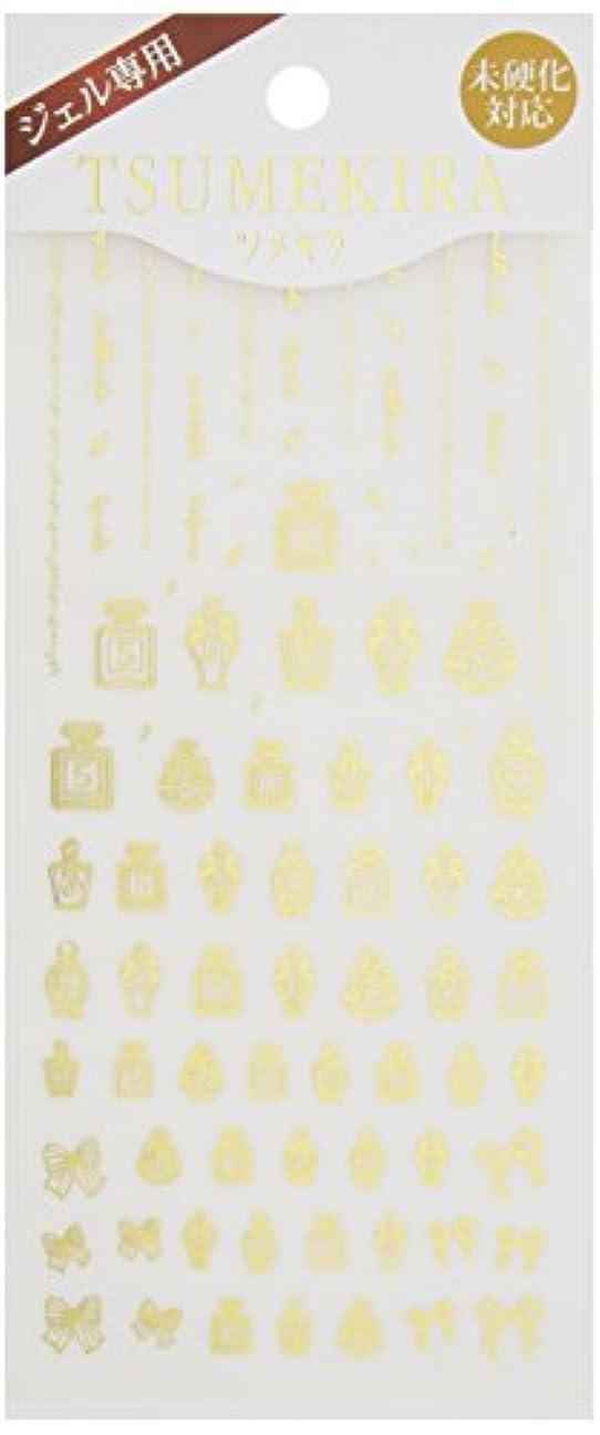惑星負荷寺院ツメキラ(TSUMEKIRA) ネイル用シール パフューム ゴールド SG-PFM-101