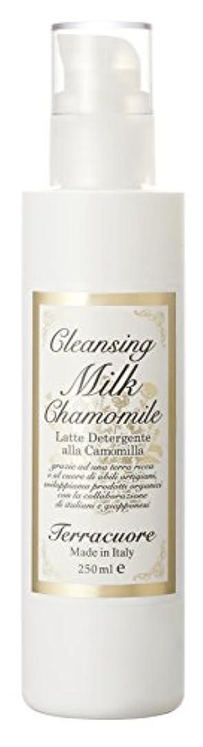 ホスト日焼け不透明なテラクオーレ カモミール クレンジングミルク ビッグボトル TCS057