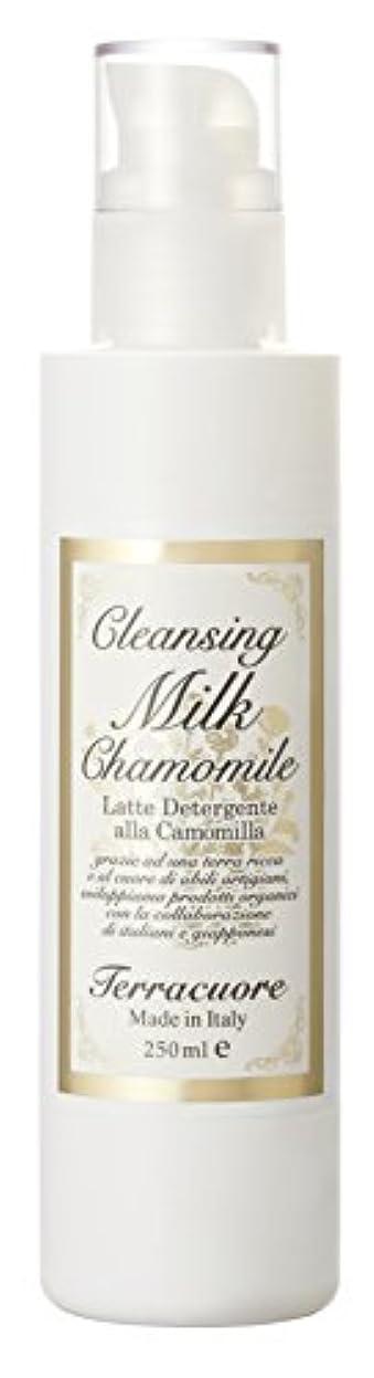 認める適切にクリップ蝶テラクオーレ カモミール クレンジングミルク ビッグボトル TCS057