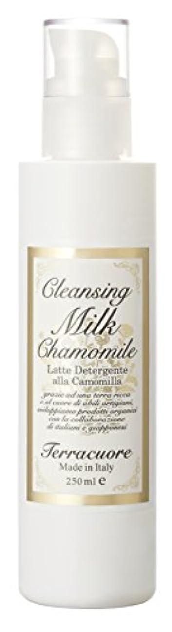 酔っ払い薄める混合したテラクオーレ カモミール クレンジングミルク ビッグボトル TCS057