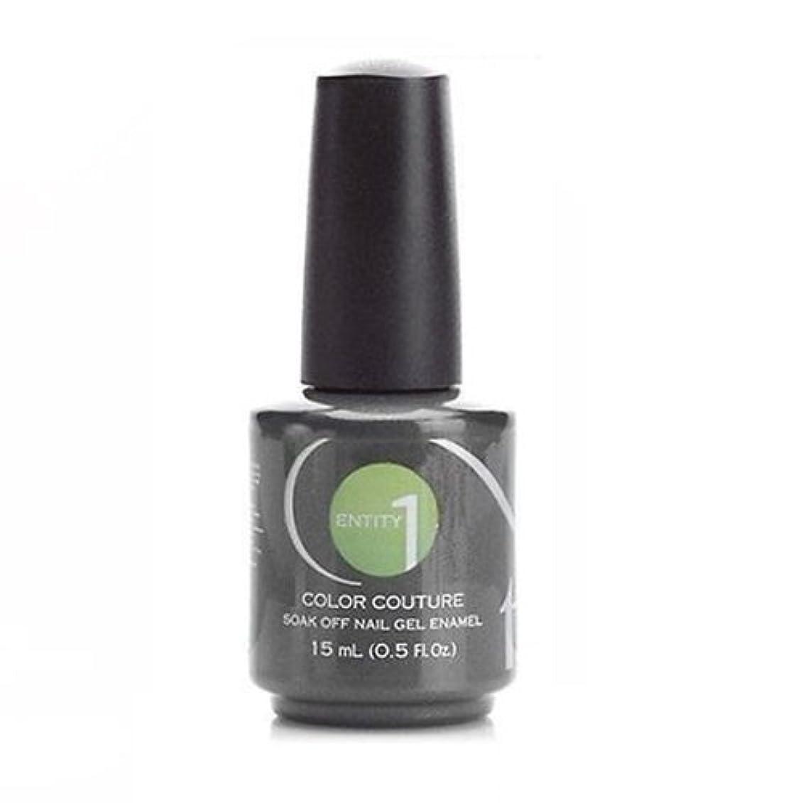 に渡ってサイクルすごいEntity One Color Couture Gel Polish - Katelyn's Culottes - 0.5oz / 15ml