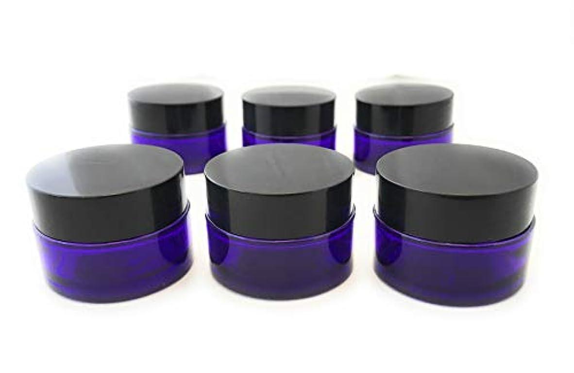 (m-stone)クリーム容器 遮光ジャー 6個セット アロマクリーム ハンドクリーム 遮光瓶 ガラス 瓶 ボトル ビン パープル (50g)