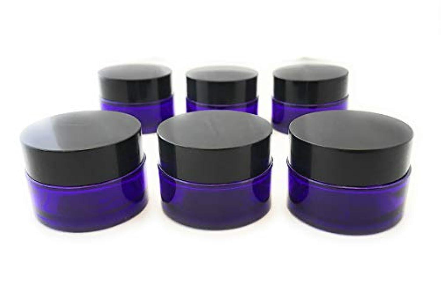 成分平行容赦ない(m-stone)ハンドクリーム 容器 遮光 ジャー 6個 セット アロマ 遮光瓶 ガラス 瓶 パープル (50g)